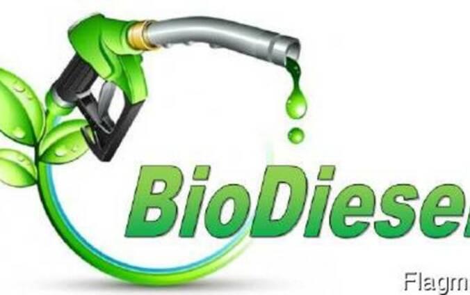 Biodiesel B-100 , CP 8 y CP 10 (Биодизель)