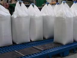 Fodder yeast - photo 4