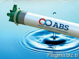 Очистители воды от фирмы ABS WaterTreatment Technologies