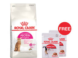 Royal canin pet food for sale| whatsapp: