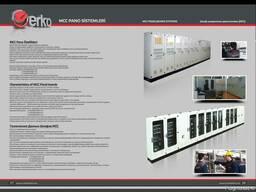 Шкаф управления двигателями (MCC)