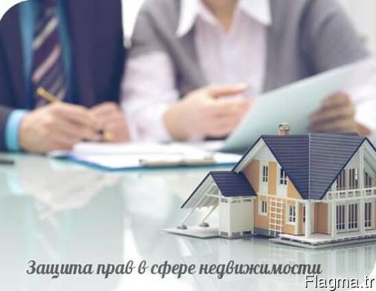 Адвокат в Анталии. Правовая защита в сфере недвижимости