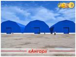 Ангары, сооружения для хранения, быстровозводимые здания, ра - photo 3