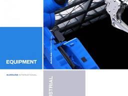 Аренда промышленного оборудования и инструментов в Турции