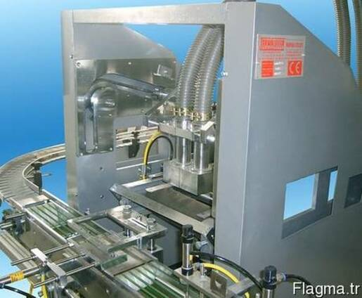 Автоматическая линия для производства рафинада
