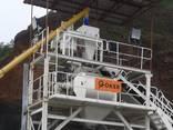 Бетонный завод 60м3 в час - фото 1