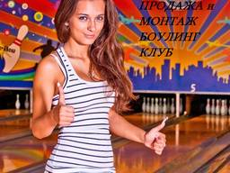 Bowling in Istanbul, Bowling in Turkey, we sell and install