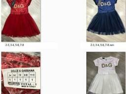 Детская одежда от 0 до 16