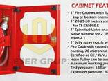Fire Cabinets - photo 8