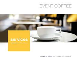 Кофе на мероприятиях в Турции