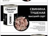 Консерва ТМ СИЛА - photo 3
