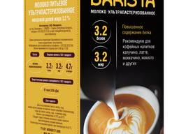Молоко  Latte Barista - photo 2