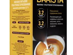 МолокоLatte Barista - photo 2