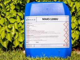Макs 1341 лечение конденсата