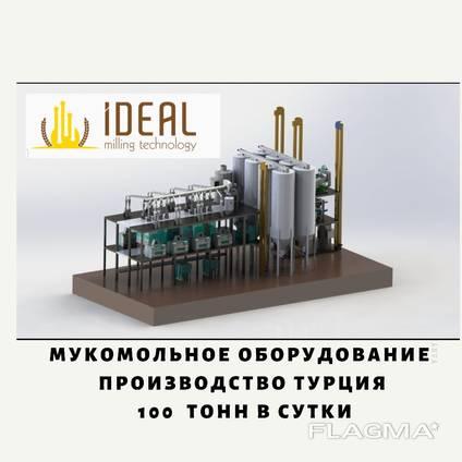 Мукомольное оборудование от производителя