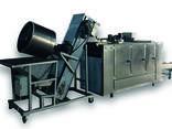 Cashew Roasting Machine - photo 1