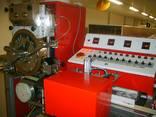 Oборудование для производства рафинированного сахара в кубиках - фото 1