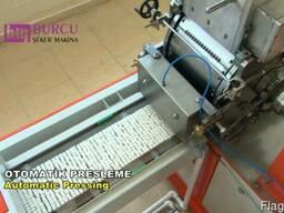 Оборудование производства и фасовки прессованого сахара