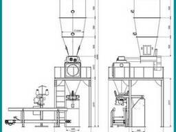 Однопозиционная Весовыбойная Машина Упаковки Муки 10-25 кг. - фото 2