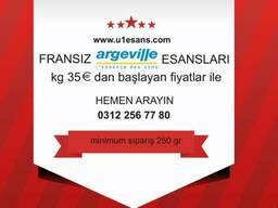 Парфюмерные масла оптом - Argeville