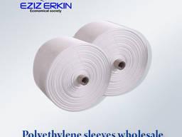Polyethylene fabric sleeves