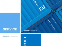 Помощь в экспорте и импорте в Турции