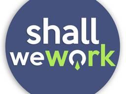Shallwework