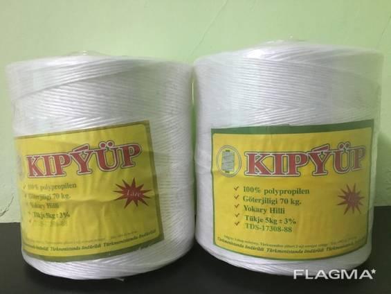 Шпагат – сеновязальный, полипропиленовый