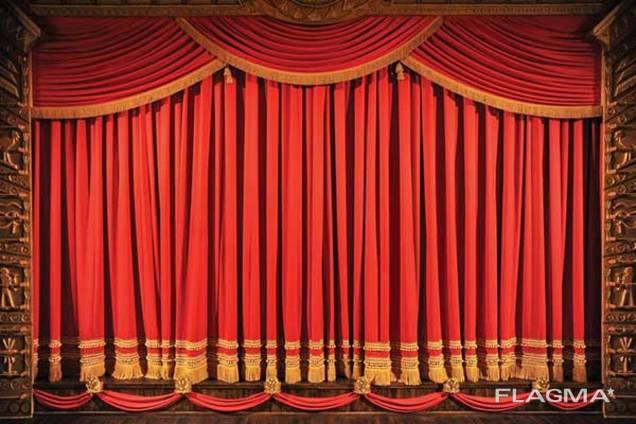 Театралый Занавес / Stage Curtain / Sahne Perdesi