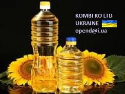 Ukrainian Sunflower Oil