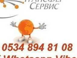 Услуги русско-турецкого переводчика в Турции.